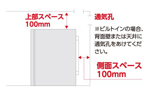 img_sc_installation02