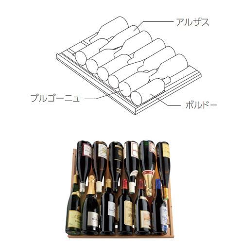 img_av_drawer_02